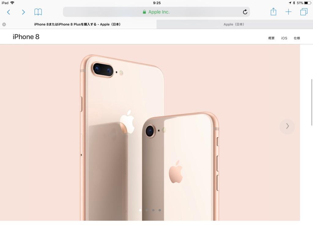 iOS 11-6-1