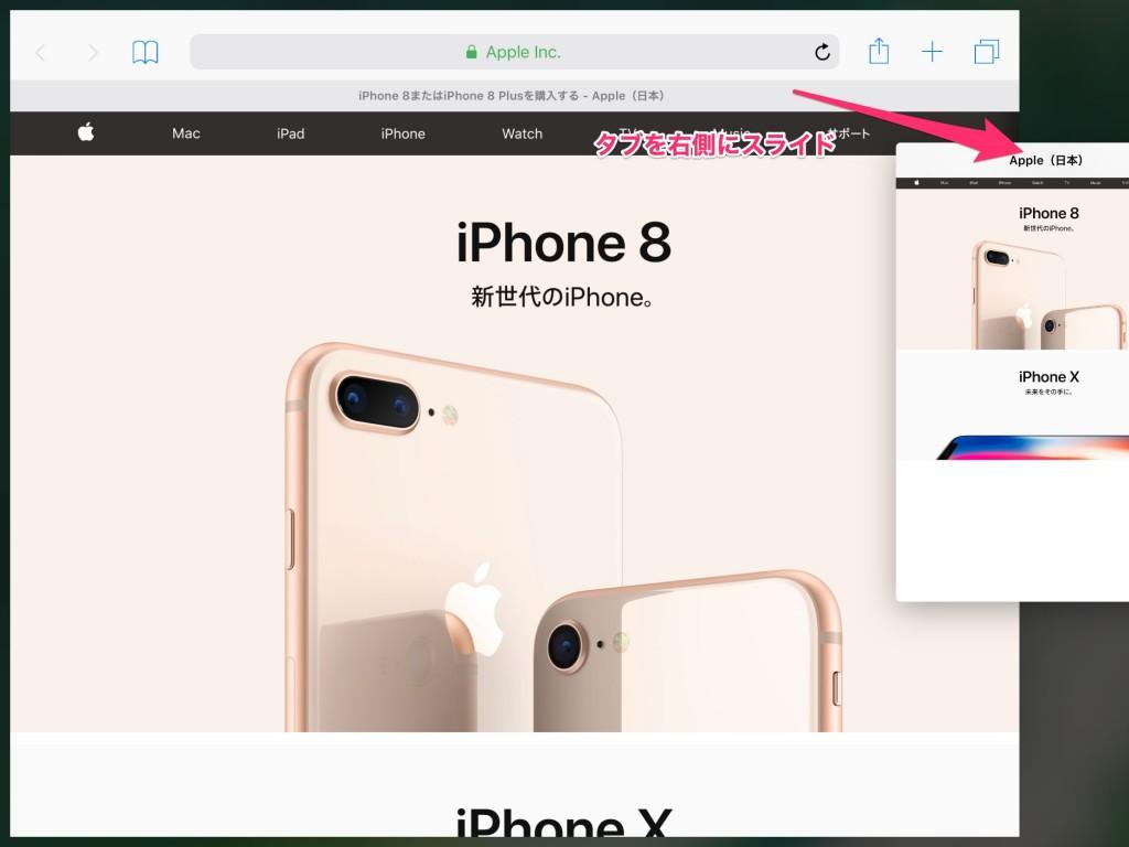 iOS 11-6-2