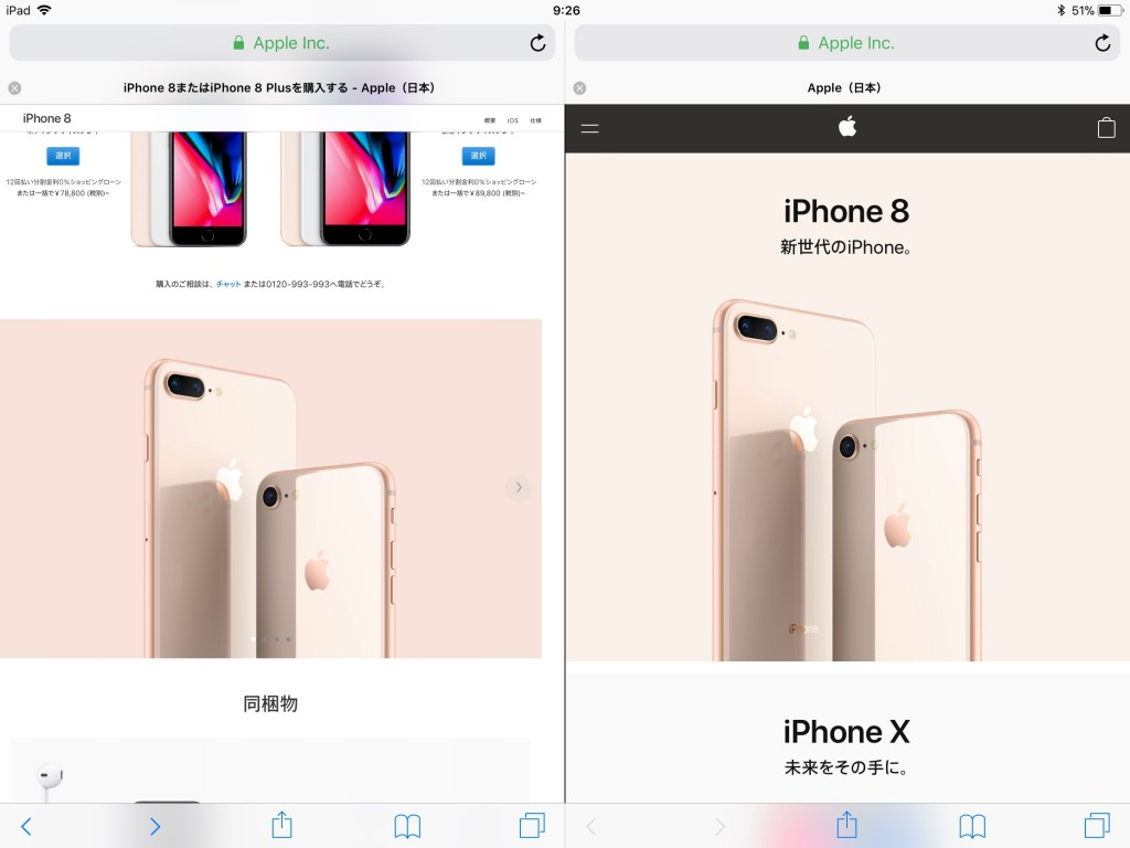 iOS 11-6-3
