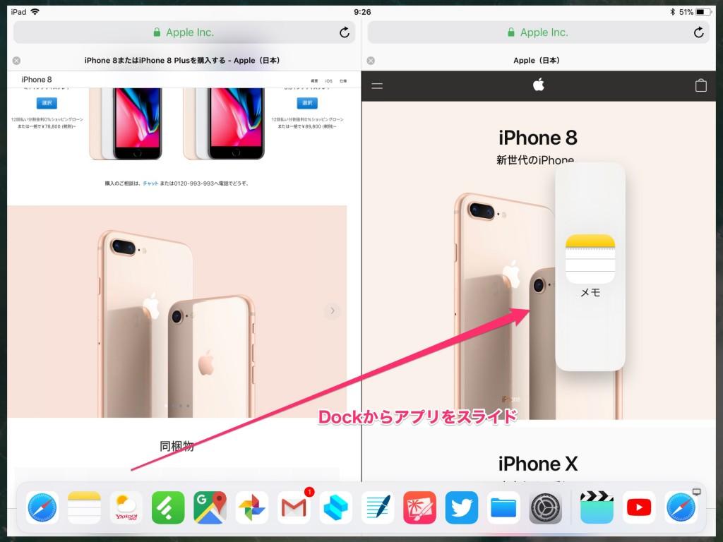 iOS 11-6-4