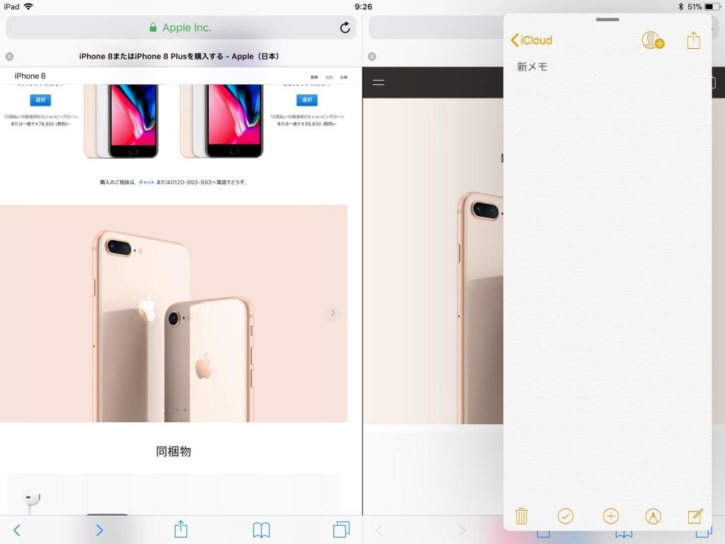iOS 11-6-5