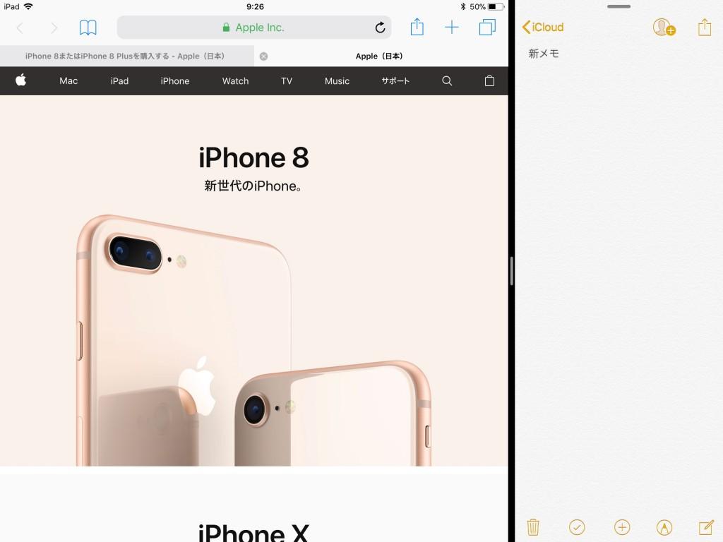 iOS 11-6-6