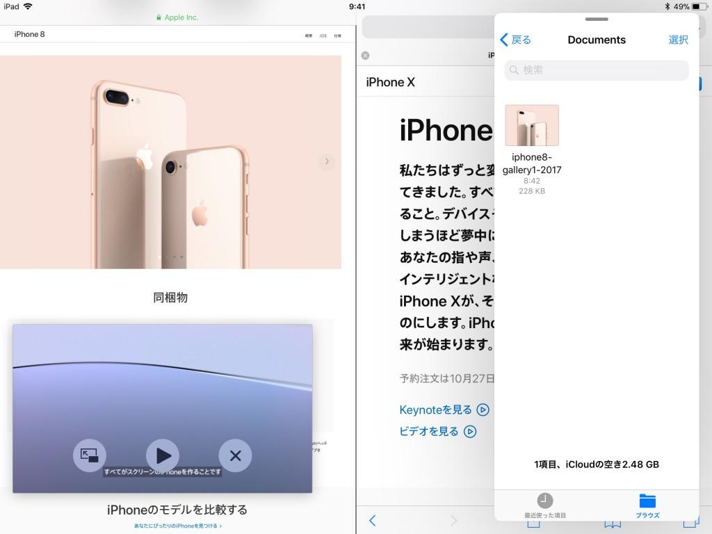 iOS 11-6-7