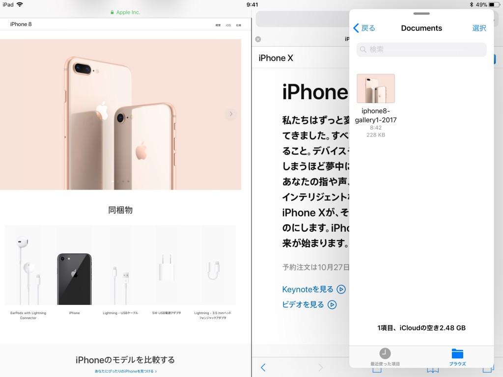 iOS 11-6-8