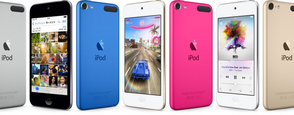 ipod touch 6-7