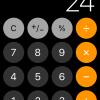 「iOS 11.2 beta」にて計算機アプリで「1+2+3」が「24」になる不具合修正