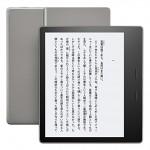 Amazon、新型「Kindle Oasis」発表!初の防水仕様でストレージは2倍に