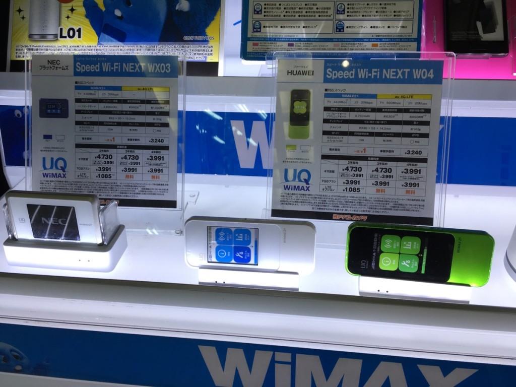 Mobile Wi-Fi-1