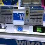 家電量販店で店員さんからモバイルWi-Fiのことを聞いたら超絶欲しくなった話