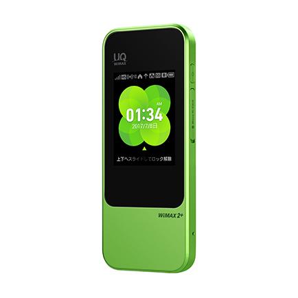 Mobile Wi-Fi-3