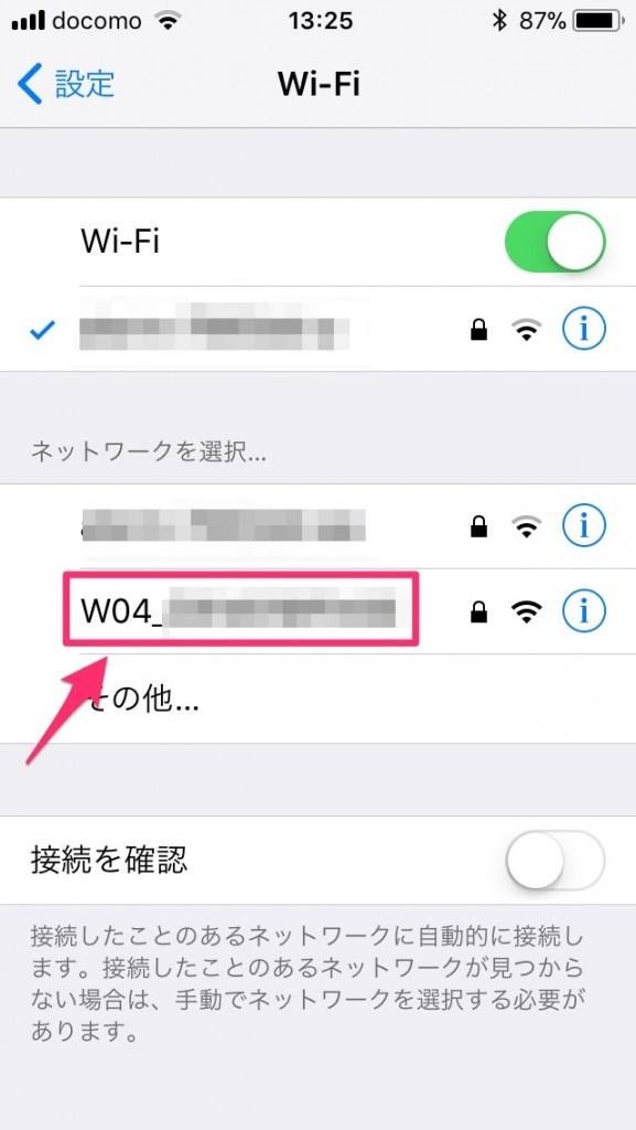 Mobile Wi-Fi Tetuduki-28