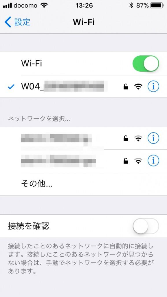 Mobile Wi-Fi Tetuduki-30