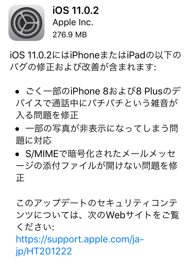 iOS 11.0.2-1