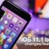 「iOS 11.1 beta 2」の変更点をまとめた動画が公開!3D Touchによるマルチタスク機能復活!