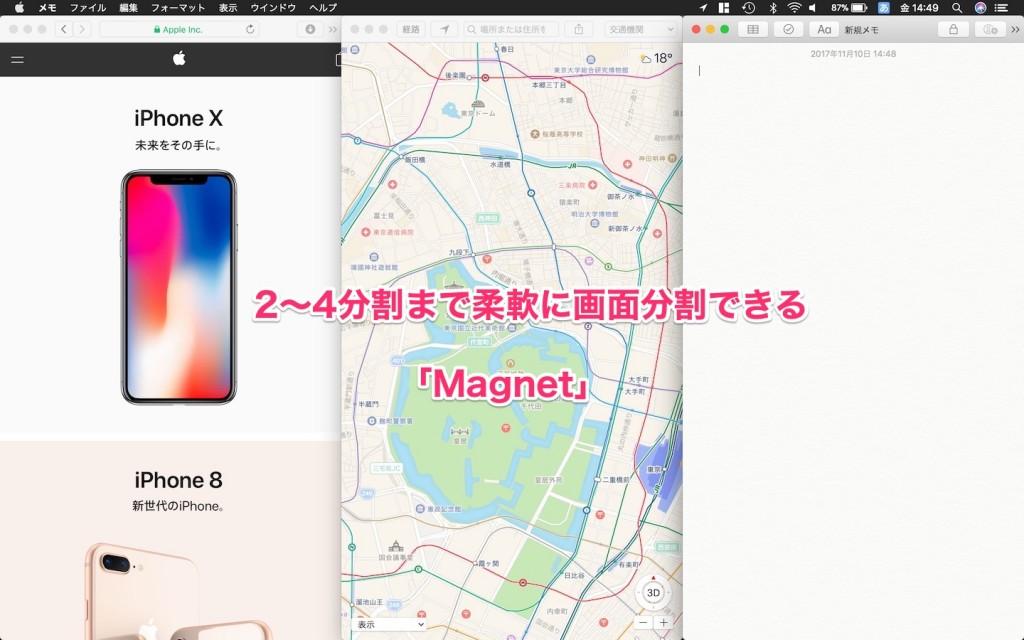 Magnet-19