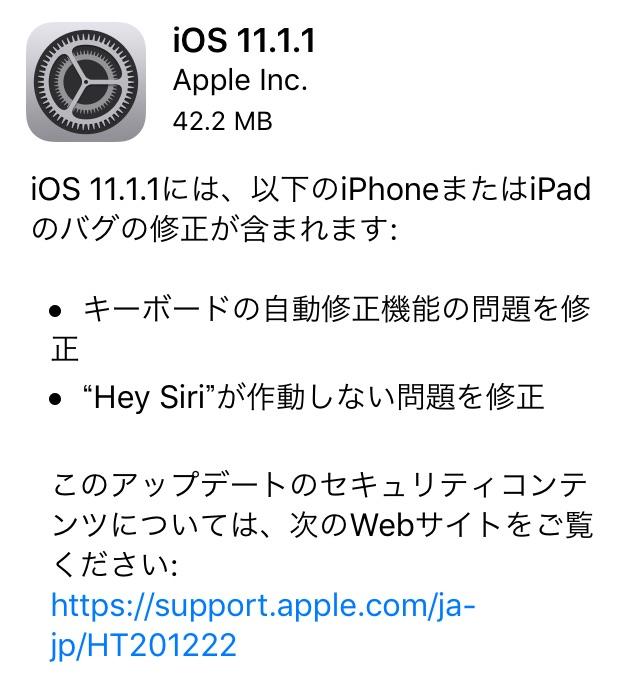 iOS 11.1.1-1