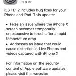 「iOS 11.1.2」が正式リリース!気温低下による不具合や録画時映像が歪む不具合修正へ