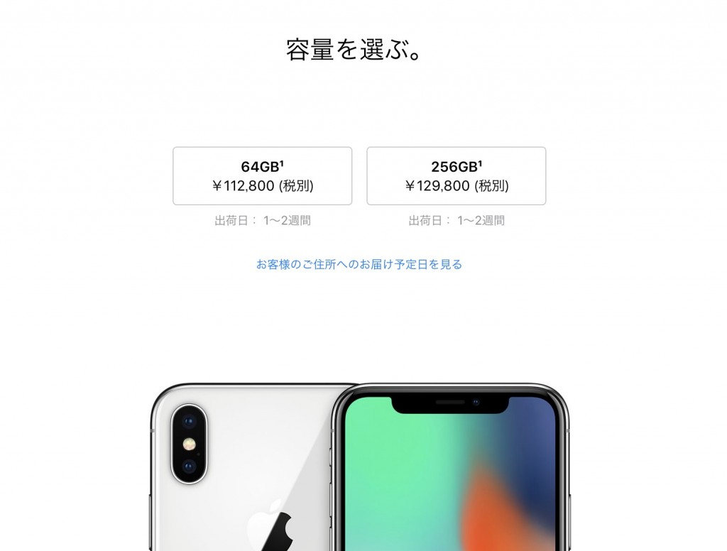 iPhone X-16