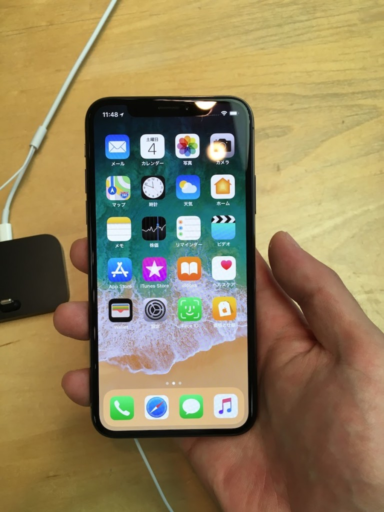 iPhone X review-1