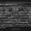 iMac ProはT2チップ搭載で処理負荷減、セキュリティ向上を実現!
