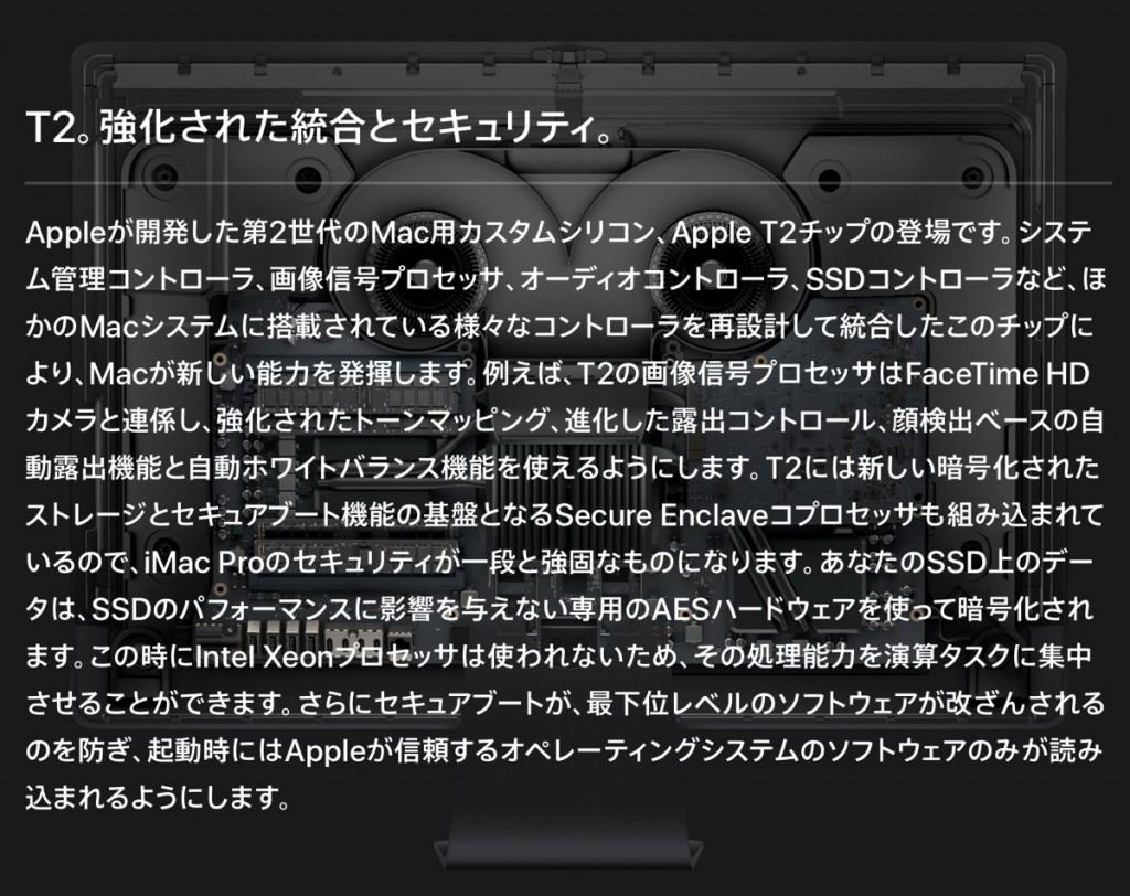 iMac Pro-8