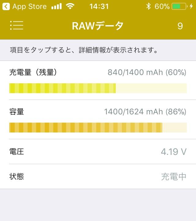 iPhone SE benchmark-5