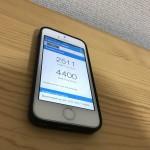 1年半使用したiPhone SEでバッテリー劣化による性能低下問題を検証してみた