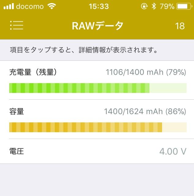 iPhone SE benchmark-9