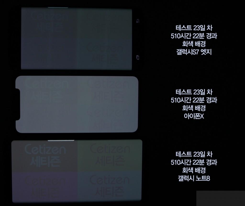 iPhone X burnin-1