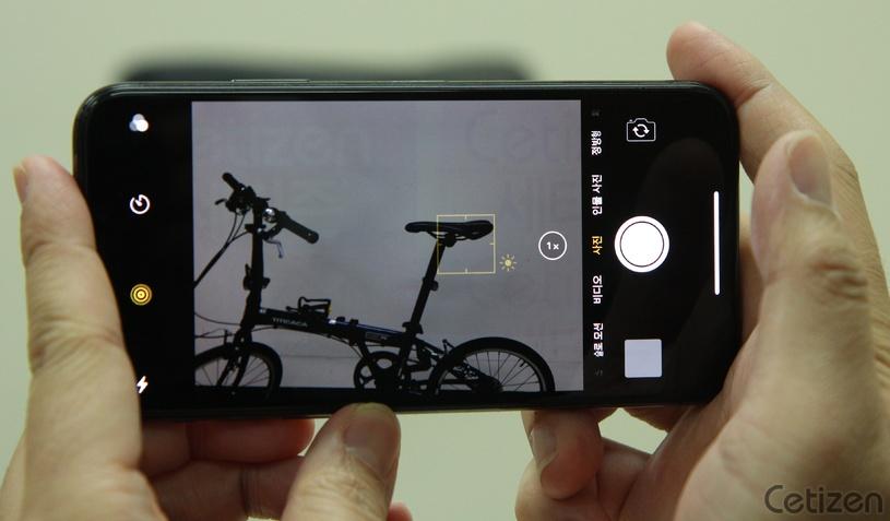 iPhone X burnin-2