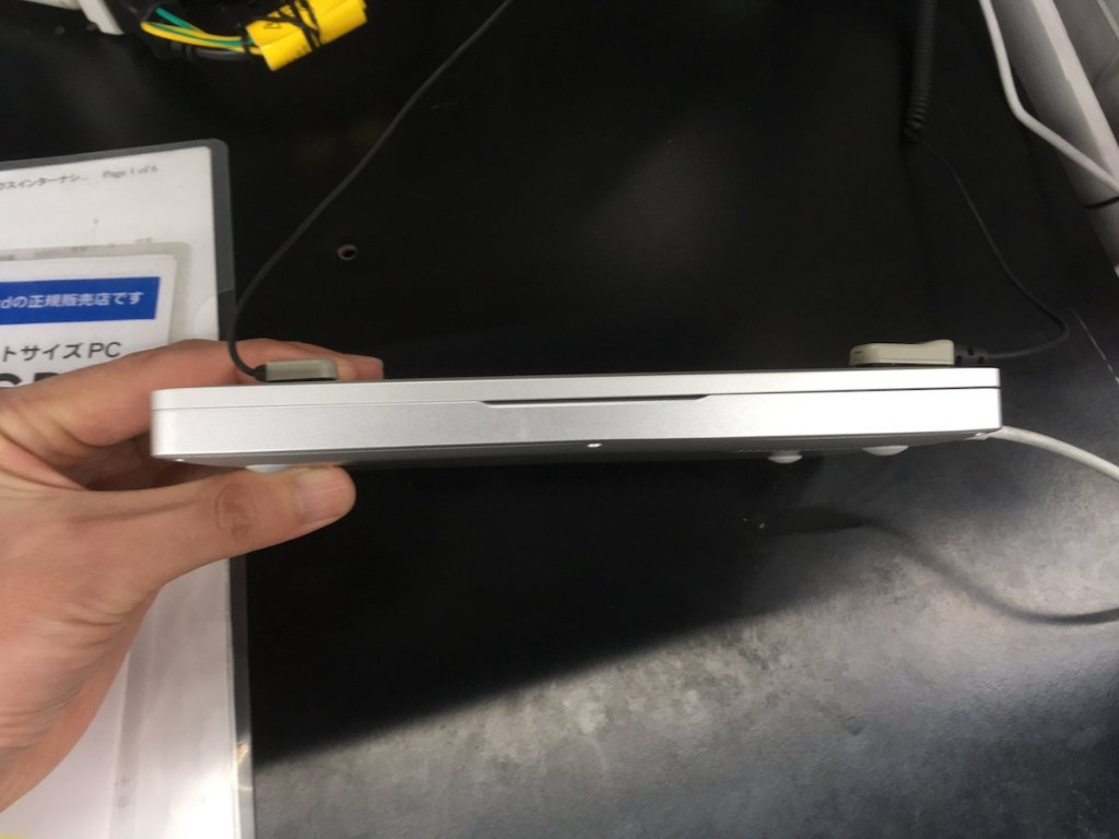GPD Pocket-8