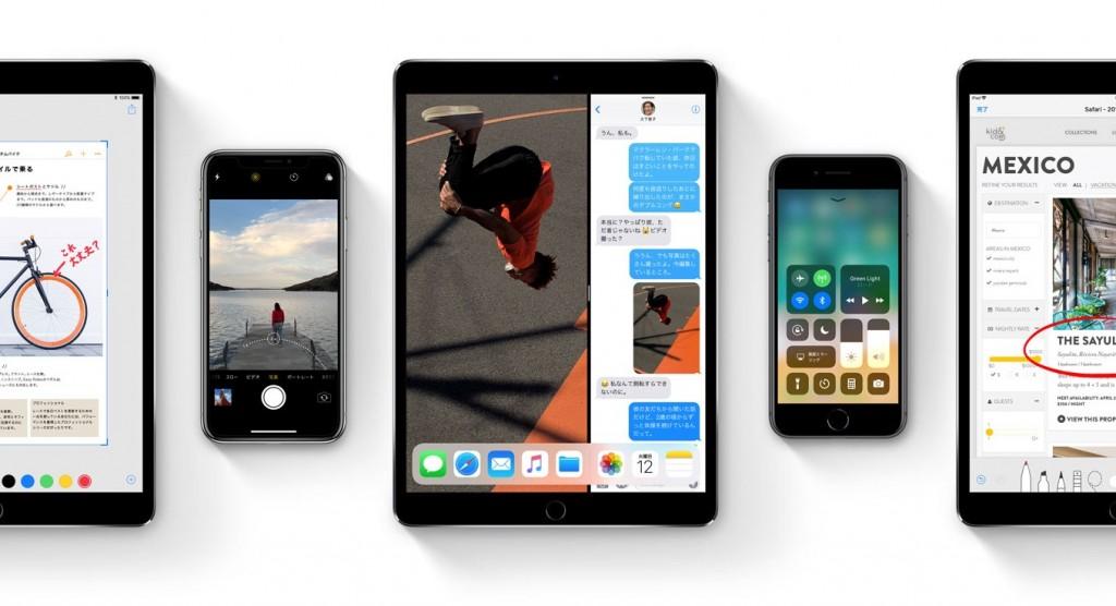 iOS 11-8