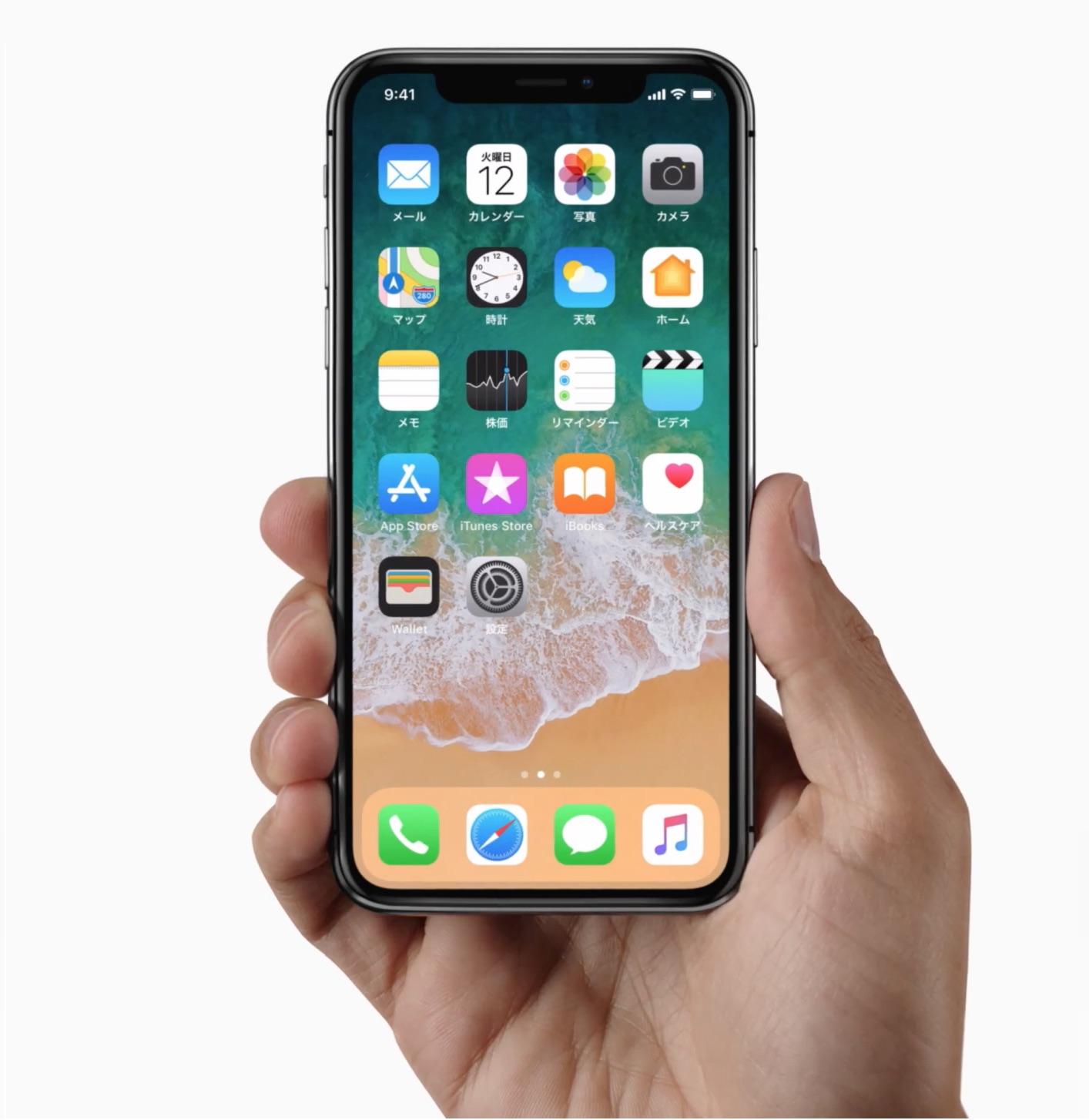 Appleは本日、開発者向けに2018年4月から新たにAppStoreに登録されるアプリは全てiPhone X に対応しなければならないことを発表しました。
