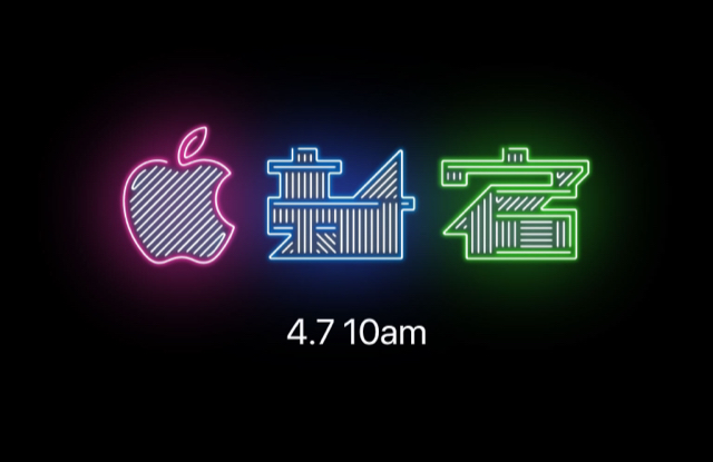 Apple Store shinjuku-1