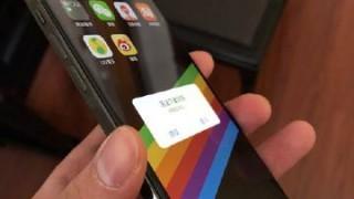 iPhone SE 2の動画が公開?iPhone Xのようなベゼルレスデザインに?