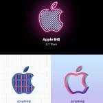 Apple、2018年中に新宿店の他に2店舗開店予定か?公式ロゴが公開される