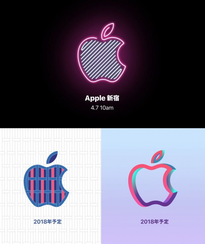 Apple Store new logo-1