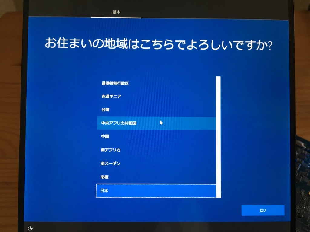 zisaku VR PC-3-5
