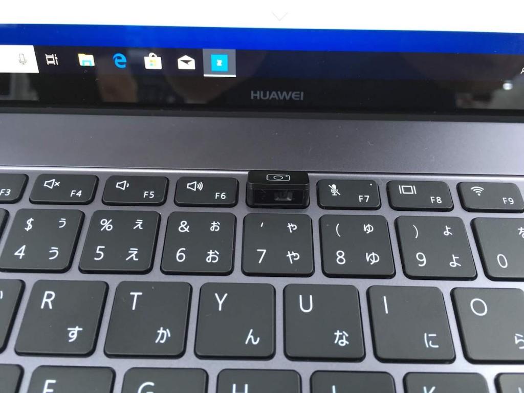 MateBook X Pro review-2