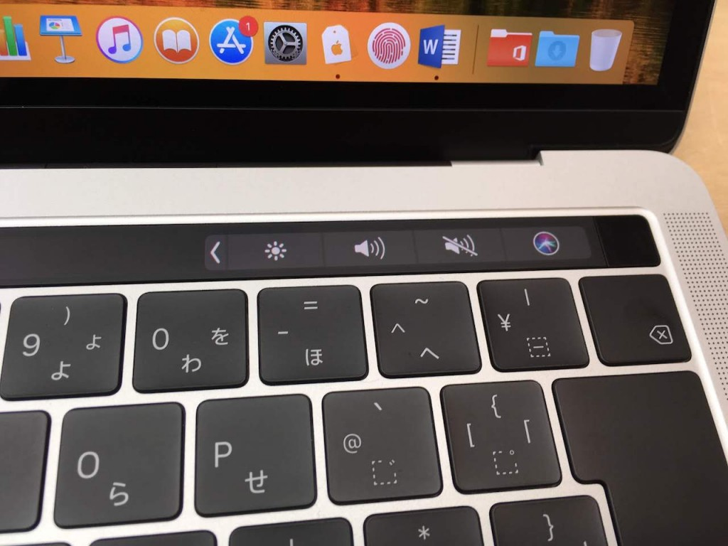 MacBook Pro 2018 Review-5