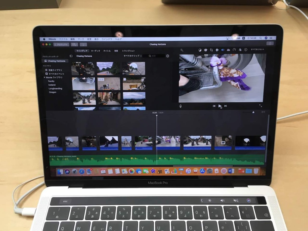 MacBook Pro 2018 Review-6