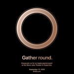 Appleは9月12日のイベントで何を発表するのか?予想製品と噂まとめ