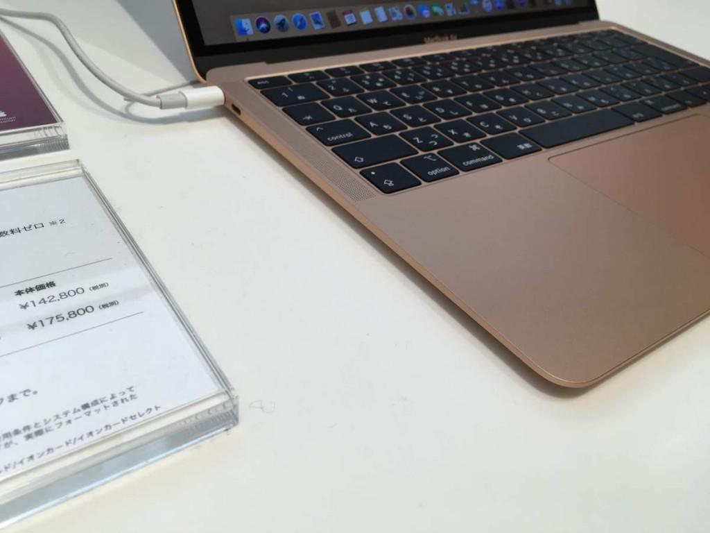 MacBook Air 2018 review-3