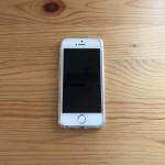 iPhone SEケースを4500円純正からドンキの950円透明TPUケースに買い替えた話