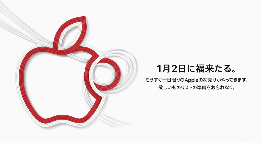 Apple 2019 hatuuri event