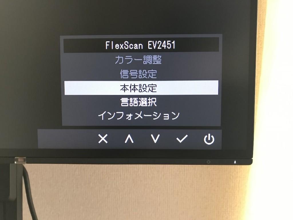 EV2451 Review-11
