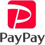 PayPayの登録が思いのほか簡単だった話
