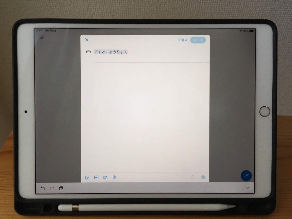 iPad 10.5 keyboard-5