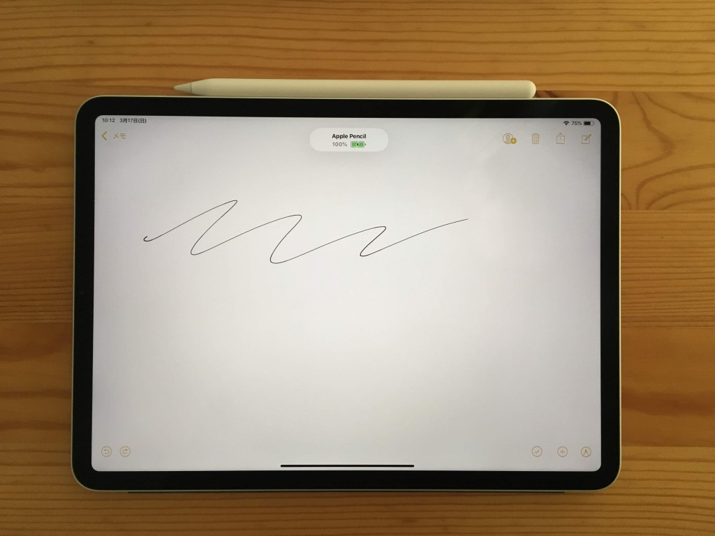 Apple Pencil 2 review-7