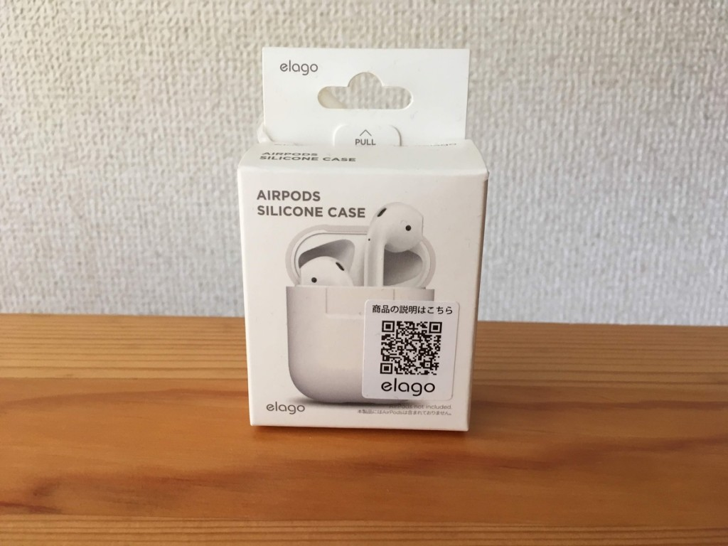 AirPods case-1